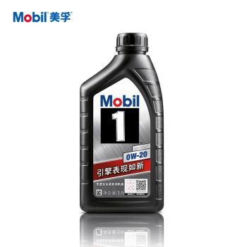 途虎养车 汽车小保养套餐 美孚机油+机油滤清器+含工时 美孚1号 全合成 0W-20 SN 4L