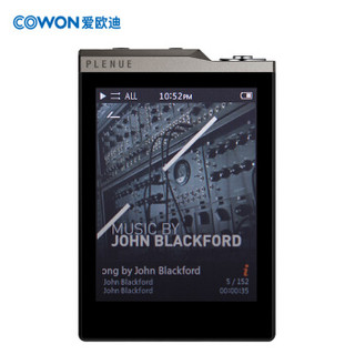 COWON 爱欧迪 PD2 64GB PLENUE D2 无损HIFI音乐播放器DSD硬解音频便携MP3 黑银色