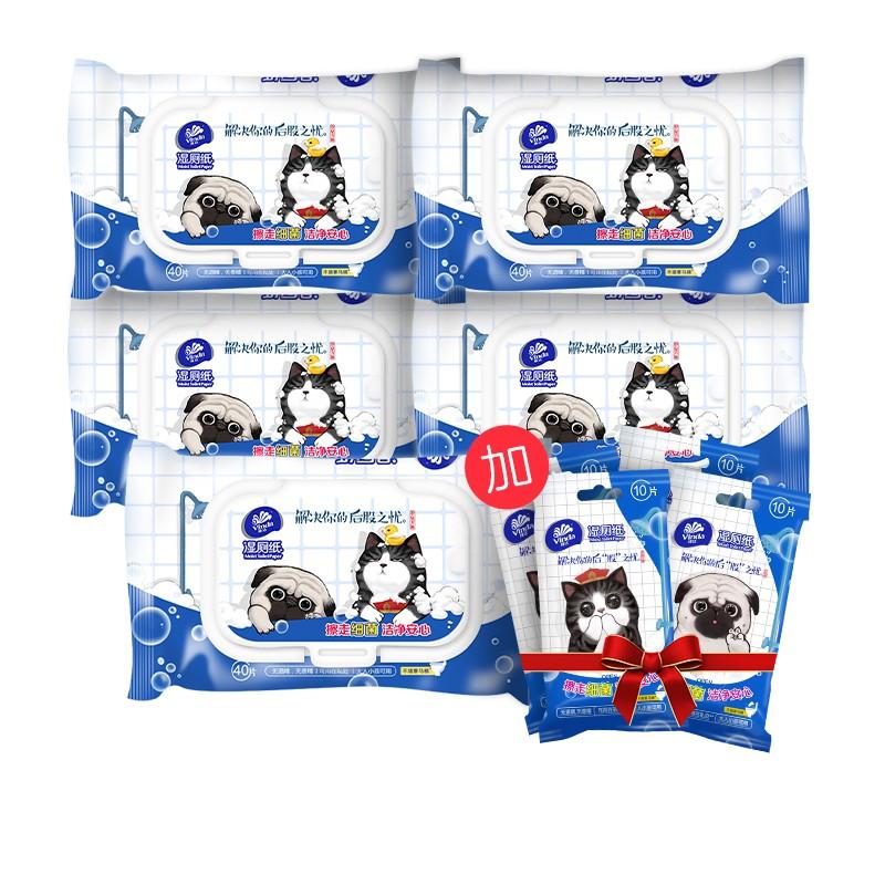 88VIP : Vinda 维达 湿厕纸 吾皇IP定制版 40片*5包+10片*4包