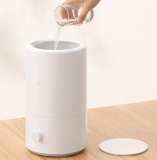 MIJIA 米家 MJJSQ04DY 智能加湿器 4L 白色