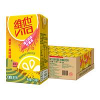 vita 维他奶 锡兰柠檬茶 250ml*24盒 *3件