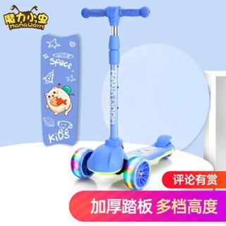 魔力小虫(MAnA)儿童滑板车男女宝宝滑行车闪光轮小孩踏板车高度可调