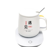 祥福缘  55度暖杯垫+遇见杯子+勺子礼盒包装