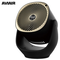 AVIAIR美国电风扇 台式遥控空气循环扇家用静音卧室办公室空调落地台扇 摇头