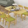 择木宜居 北欧折叠餐桌椅组合 一桌四椅