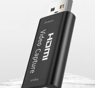 HONGDAK USB视频采集卡 1080P
