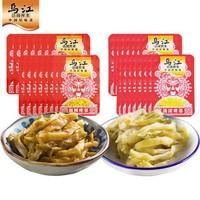 乌江 涪陵榨菜 15g*30袋