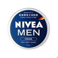 NIVEA 妮维雅 男士润肤霜150ml,送两个洗面奶 *3件