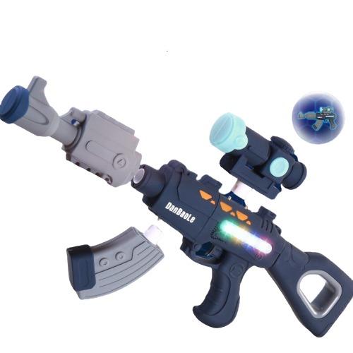 蛋宝乐 DIY磁力百变拼装枪 黑灰色拼接款 黑灰色