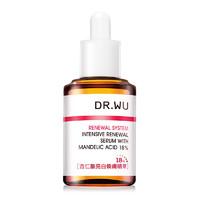 DR.WU 达尔肤 杏仁酸焕肤祛痘精华18%浓度30ml/瓶 (补水保湿 调理角质 敏感肌可用)