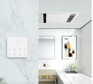 海尔A5智能浴霸2600W取暖灯无线开关双核风暖浴霸灯适用集成吊顶