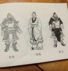 《三国演义 连环画》 套装共60册