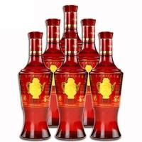 平坝窖酒 经典盛世 红色 52%vol  兼香型白酒 500ml*6瓶 整箱装