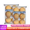 曼可顿汉堡包面包胚12对 汉堡胚 早餐汉堡面包家用坯自制DIY半成品皮材料食材家庭装的胚子 2袋,共12对