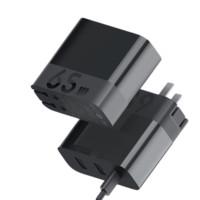 以一敌三,紫米65W多口快充,方便实用的充电神器