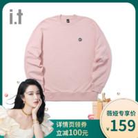 it UNDER GARDEN 3150 男士圆领卫衣