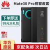 华为Mate30pro手机壳 翻盖皮套智能视窗 黑色