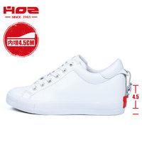 HOZ后街小白鞋女新款隐形内增高平底板鞋韩版休闲鞋 白色 37