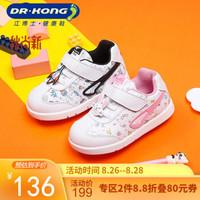 Dr.kong江博士秋季童鞋 宝宝软底机能鞋 幼儿鞋 男童 女童 学步鞋 儿童 小白鞋 白色 24码 适合脚长约14.0-14.6cm