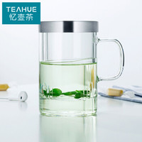 忆壶茶 玻璃杯加厚茶杯不锈钢盖茶水分离杯子过滤内胆耐高温加热男女士花茶杯泡茶水杯子玻璃三件套 SP-1750(500ml)