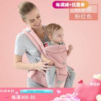 婴儿腰凳多功能婴儿背带夏季抱娃神器宝宝坐凳 樱花粉plus