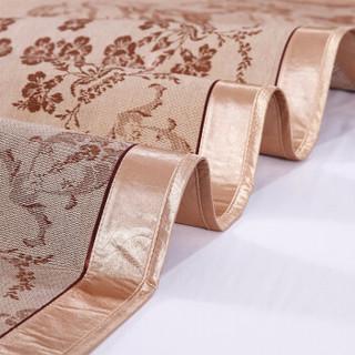 富安娜家纺 馨而乐 冰丝凉席三件套夏天席子双面可用单双人凉席 咖色款 150*200cm