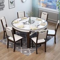 上林春天   实木餐桌 可伸缩折叠实木餐桌椅组合人造大理石餐桌椅套装