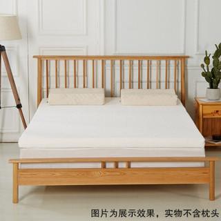ZENCOSA 最科睡 zencosa泰国进口天然乳胶床垫 180*200*7.5cm褥子榻榻米双人床垫可定制 1800*2000*75mm