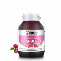 YOUTHIT 优思益 澳洲进口蔓越莓精华胶囊65000mg 呵护女性泌尿健康保养卵巢60粒