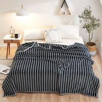 辰枫家纺 毛毯四季毯子单人双人盖毯办公室午睡小被毯 时尚条纹 150x200cm