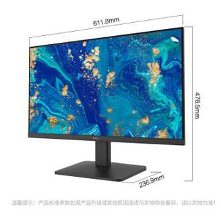 DELL 戴尔 D2721H 27英寸 高清显示器