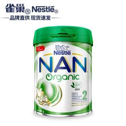 Nestlé 雀巢 能恩 有机奶粉  2段 900g *2件