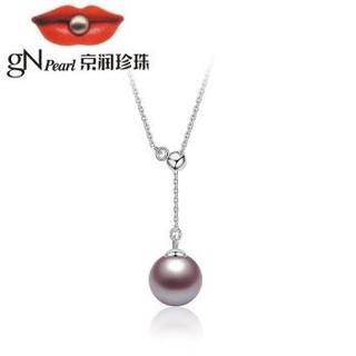 京润初梦S925银淡水珍珠吊链紫色