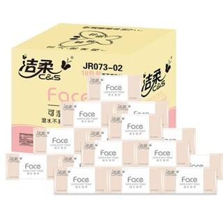C&S 洁柔 Face系列 可湿水面纸