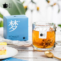 Teapotea 茶小壶 酸枣仁茯苓百合花冷泡茶 25g/盒 *10件