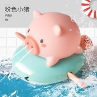 邦娃良品  嬰兒浴室戲水噴水小豬