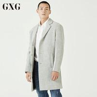 GXG 64126557 男士毛呢大衣