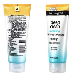 Neutrogena 露得清 深层水润洗面乳 100g