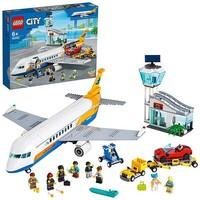 LEGO 乐高 城市系列 60262 民航客机
