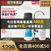 3M净水器 家用直饮净享 DWS2000-CN饮水机滤芯活性炭进口滤材2500
