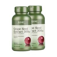 京东PLUS会员:GNC 健安喜 Grape Seed Extract 浓缩葡 籽精华胶 囊 300mg*100粒*2瓶