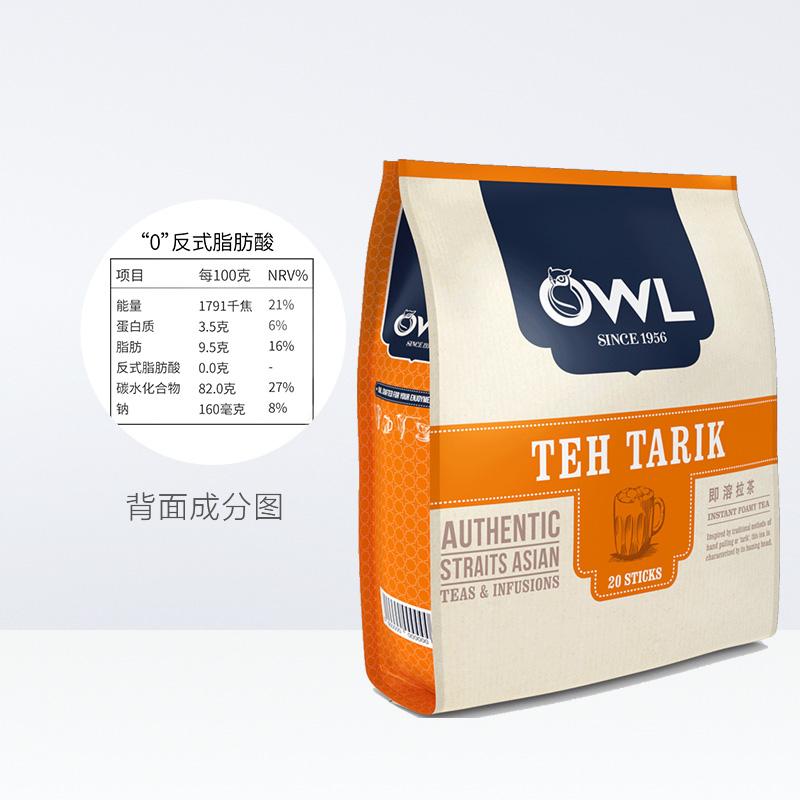 猫头鹰咖啡速溶奶茶粉袋装20条340g*2件+雅彩洁彩漂剂300g+口水娃猪肉脯100g +凑单品