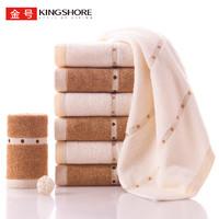 聚划算百亿补贴 : KINGSHORE 金号 纯棉毛巾 68*35cm