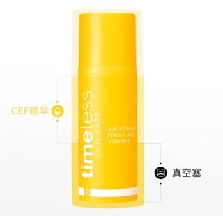 TIMELESS CEF复合抗氧化精华 30ml