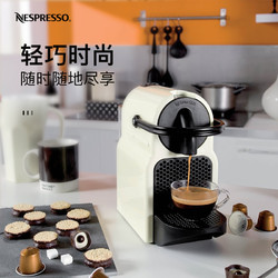 Krups XN1001 Inissia 胶囊咖啡机