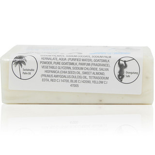 The Goat Skincare 纯手工山羊奶皂 原味 100g