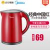 美的电热水壶家用304不锈钢正品电热烧水壶大容量开水壶 中国红