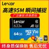 LEXAR雷克沙tf卡64g 95m U3高速4K行车记录存储卡任天堂储存卡手机内存64G卡micro sd卡64G 监控内存64G卡