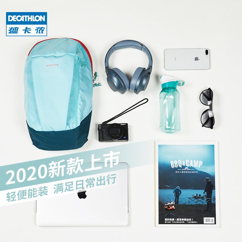 迪卡侬旗舰店2020新款双肩包男女书包旅行包运动小背包轻便包QUBP