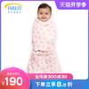 美国HALO婴儿防惊跳睡袋夏季薄款宝宝包裹襁褓睡袋防踢被四季通用
